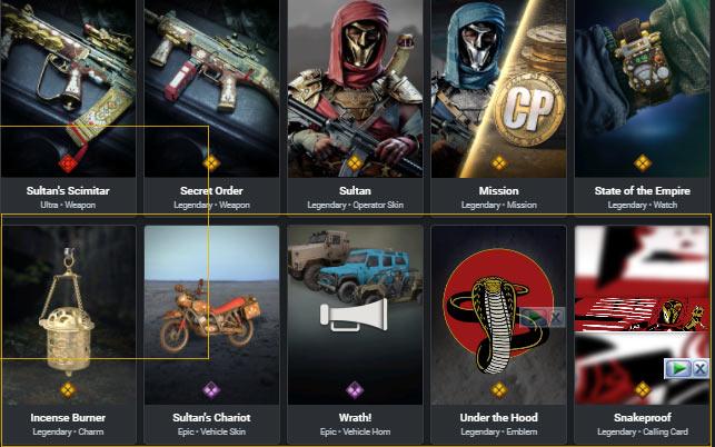 Sultans Wraith bundle items